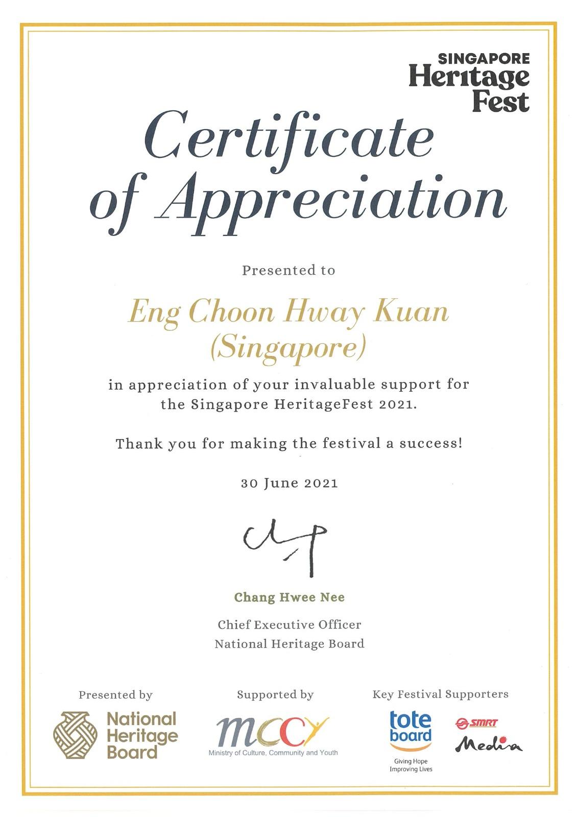 文物局派人送来的感谢证和礼物,感谢我们参加2021年传统文化节。